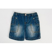 Ouch Baby Denim Shorts